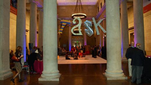 Art After Hours – Baltimore Museum of Art